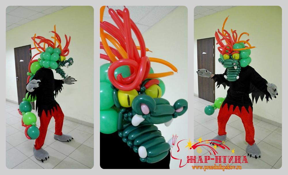 Дракон из шаров - 1500 руб.