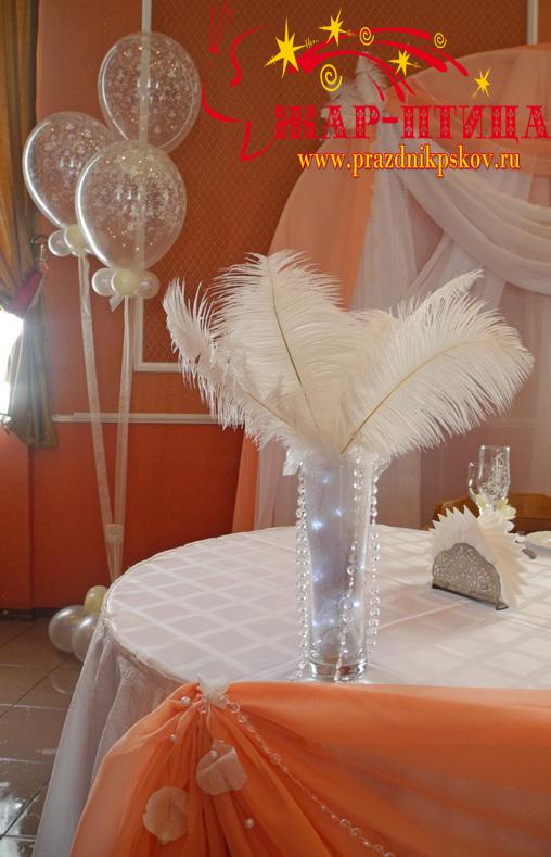 Настольная композиция с перьями, с подсветкой - 450 руб.(в прокат)