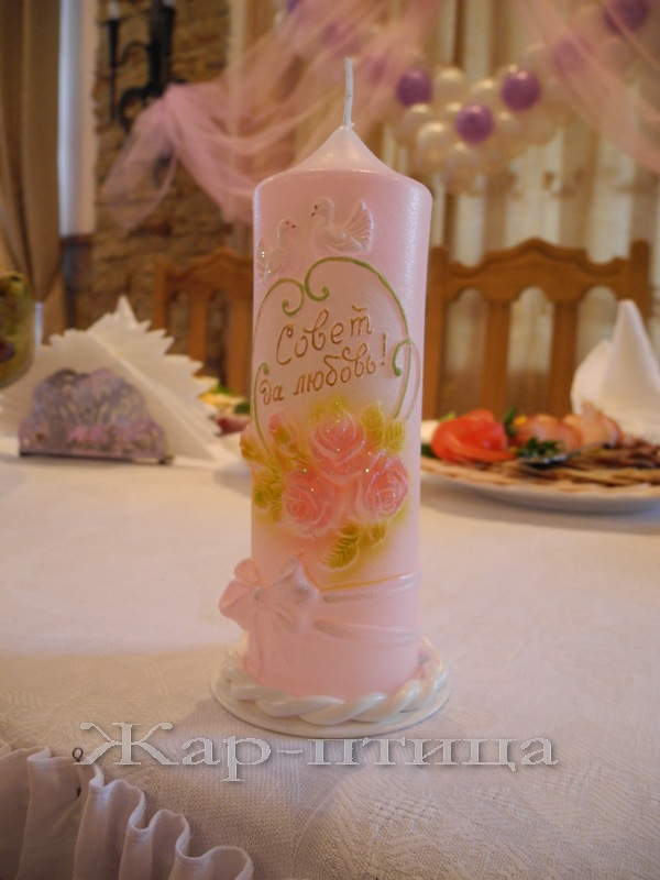 Свеча свадебная большая, 25 см, время горения 20 часов, на поддоне - 1340 руб.