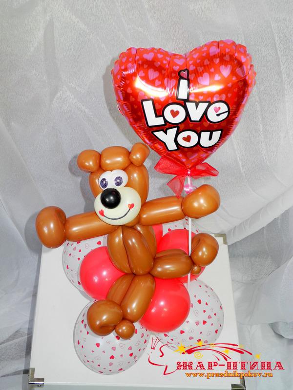 Влюбленный медвежонок (высота ок.40 см) - 400 руб.