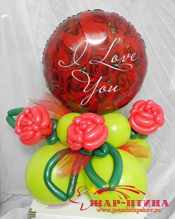 Love & roses (высота ок. 50 см) - 440 руб.