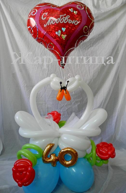 Пара лебедей к 40-летию совместной жизни (выс. ок.80 см) - 900 руб.