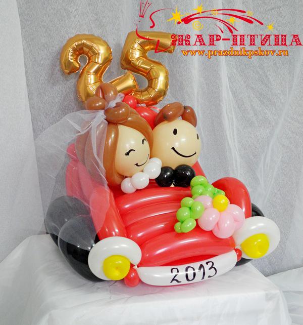 Молодожены в автомобиле (высота ок. 30 см) - 650 руб.