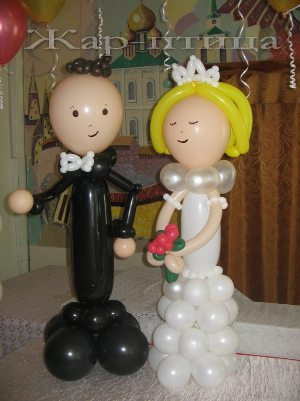 Жених и невеста (высота ок. 70 см) - 900 руб.