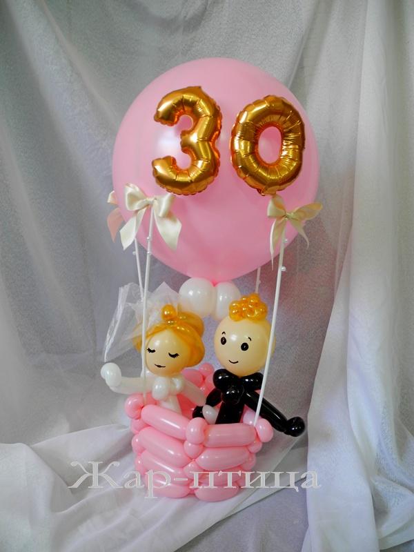 Молодожены на воздушном шаре (выс.ок. 70 см) - 900 руб.