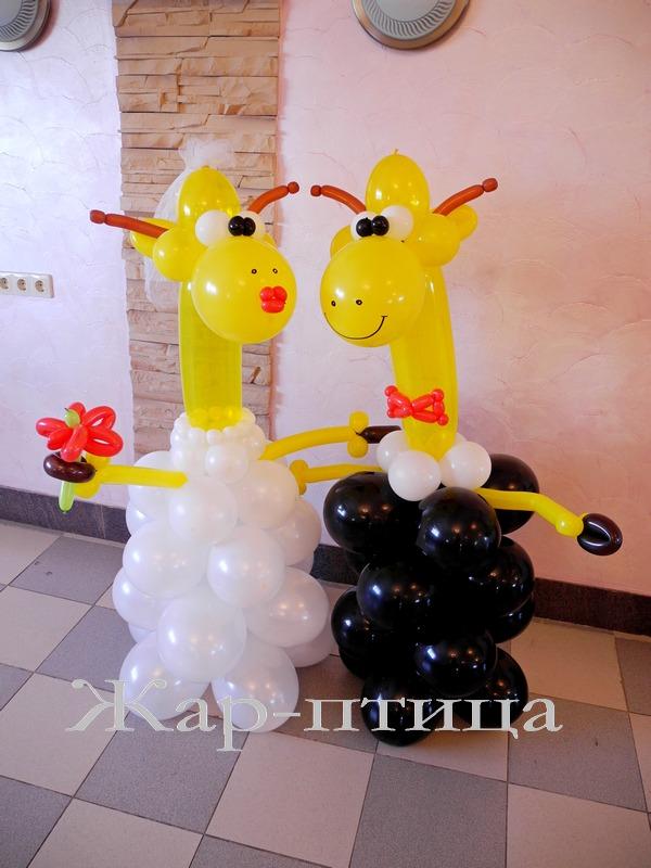 Жирафы жених и невеста (высота ок. 130 см) - 1200 руб.
