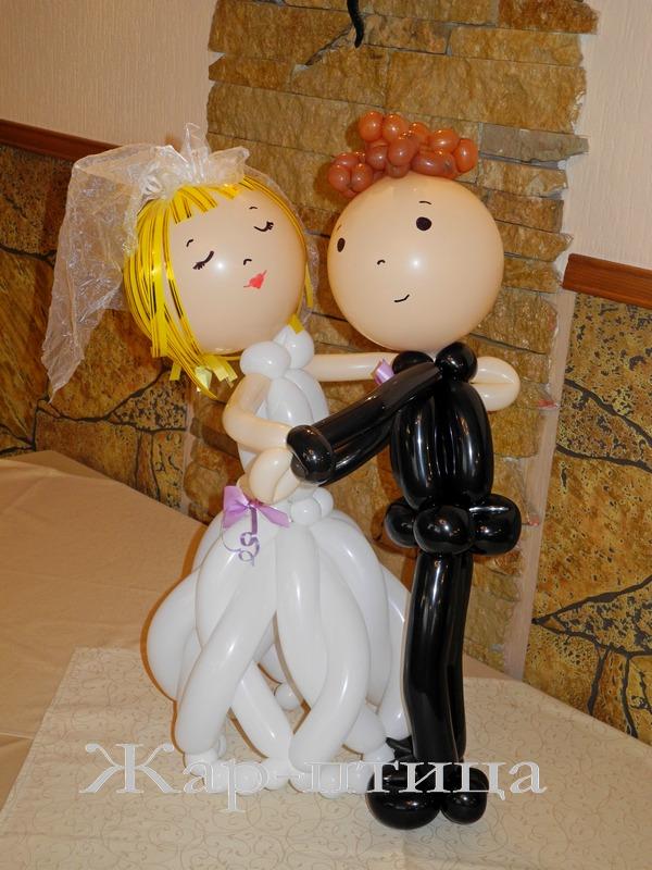 Жених и невеста мини (высота ок. 40 см) - 800 руб.
