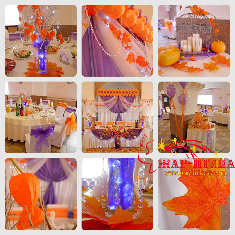 Яркая сентябрьская свадьба в Соколихе