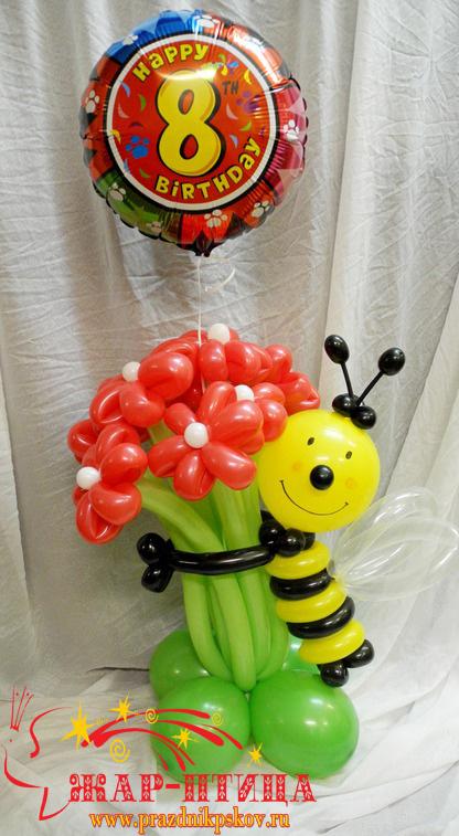 Поздравления от пчелки (высота ок.80 см) - 780 руб., плюс шар с гелием на выбор