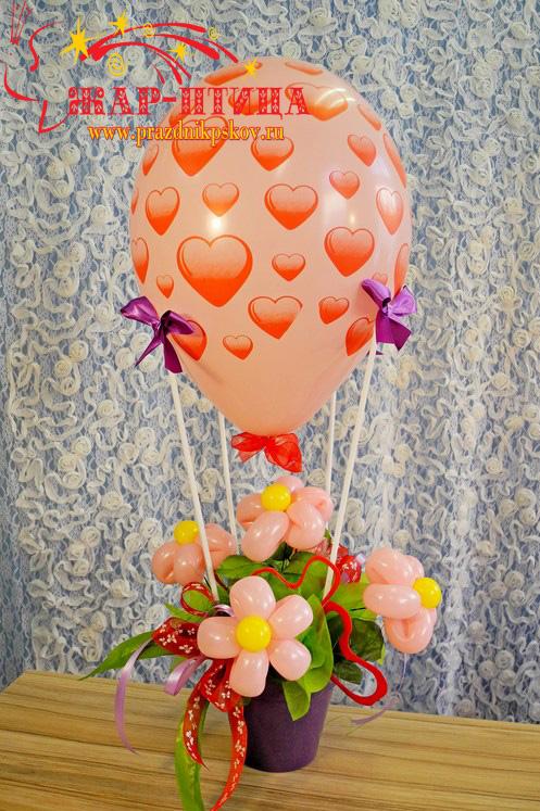 Полет на воздушном шаре (высота ок.50 см) - 700 руб.