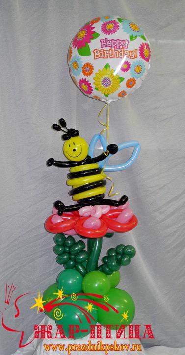 Пчелка на цветке (высота ок.80 см) - 1250 руб.