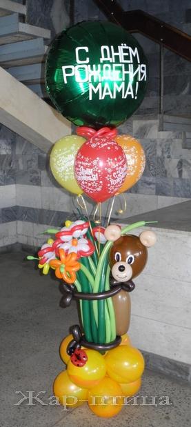 Подарок от Мишки №3 - 1500 руб.