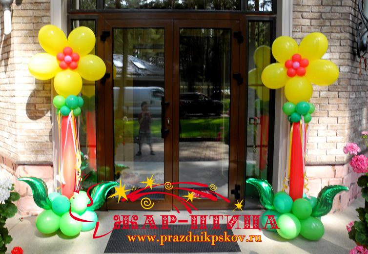 Желтые цветы-стойки - 730 руб. /шт