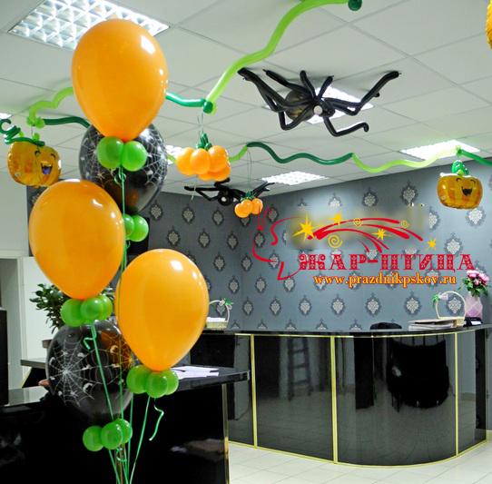 Оформление офиса или магазина к Хэллоуину