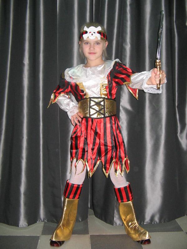 Пиратка - 630 руб.