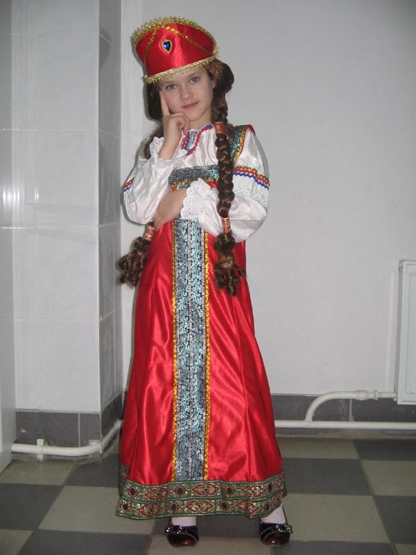 Русская красавица - 480 руб.