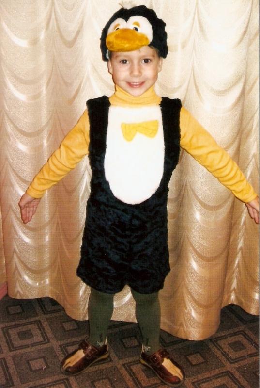 Пингвин - 380 руб.