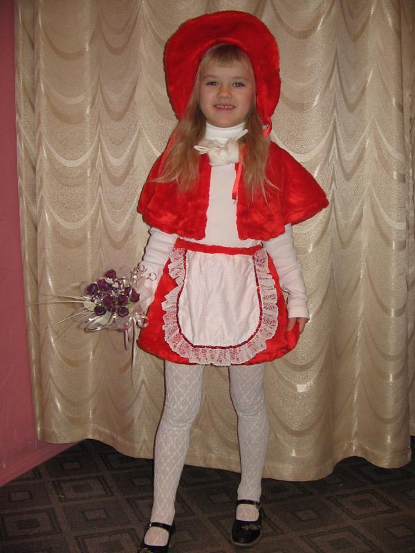 Красная шапочка - 380 руб.