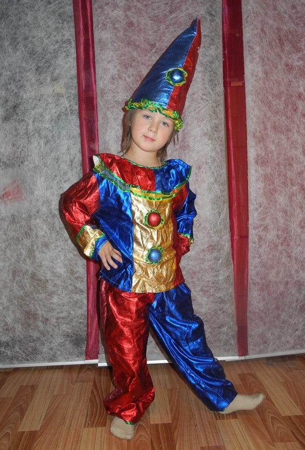 Клоун - 430 руб.