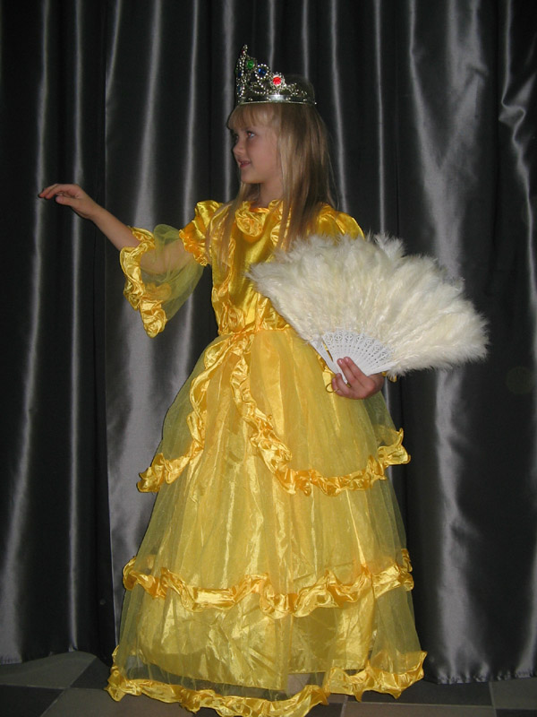Принцесса желтая - 480 руб.